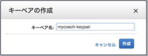 keypair01